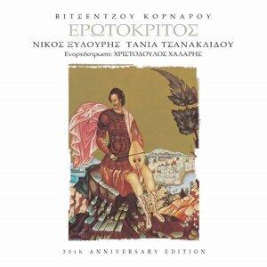 Nikos Xilouris/Tania Tsanaklidou 歌手頭像