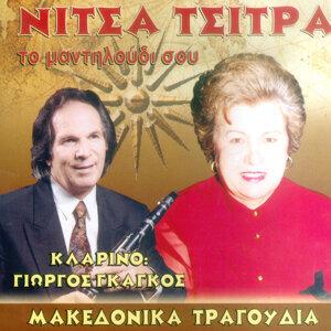 Nitsa Tsitra 歌手頭像