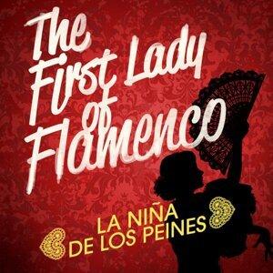 Nina De Los Peines 歌手頭像