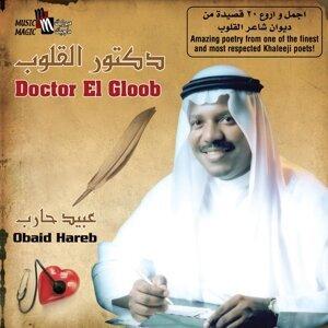 Obaid Hareb 歌手頭像