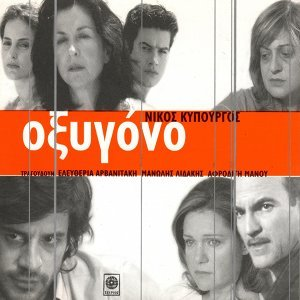 Nikos Kypourgos 歌手頭像