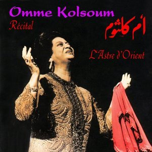 Omme Kolsoum 歌手頭像