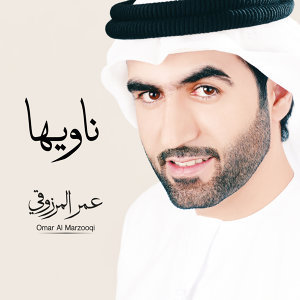 Omar Al Marzooqi 歌手頭像