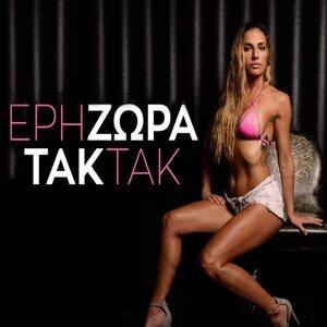 Eri Zora 歌手頭像