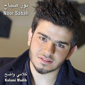 Noor Sabah 歌手頭像