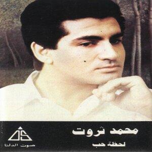 Mohamed Tharwat 歌手頭像