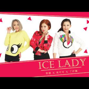 Ice Lady 歌手頭像