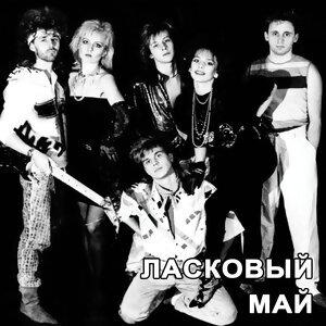 Laskoviy May 歌手頭像