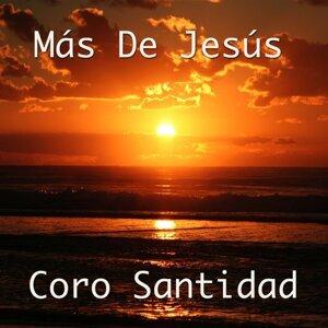 Coro Santidad 歌手頭像