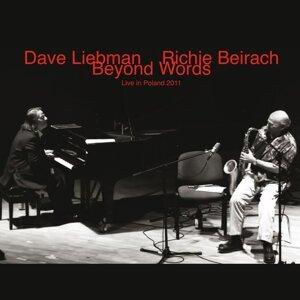 Dave Liebman & Richie Beirach 歌手頭像