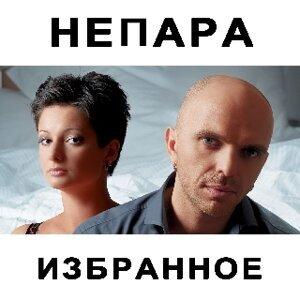 Nepara 歌手頭像