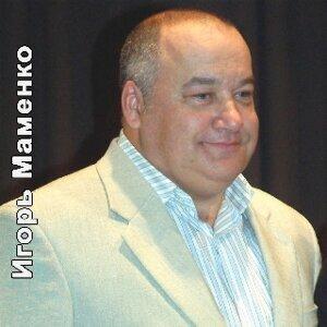 Igor Mamenko 歌手頭像