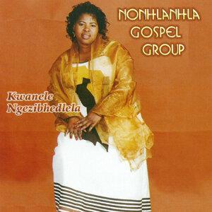 Nonhlanhla Gospel Group 歌手頭像