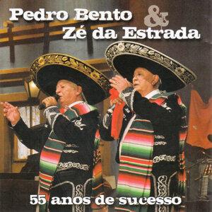 Pedro Bento, Zé Da Estrada E Celinho 歌手頭像