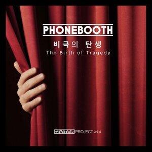 폰부스 Phonebooth 歌手頭像