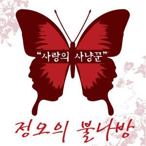 정오의 불나방 Noon Tiger Moth (정선희 Jung SunHee, 김효진 Kim HyoJin) 歌手頭像