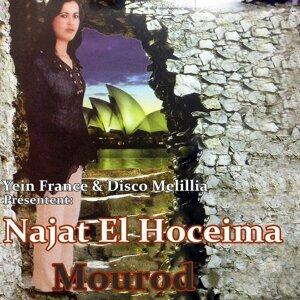 Najt El Hoceima 歌手頭像