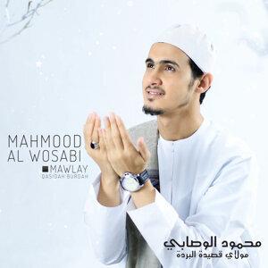 Mahmoud Al Wasobi 歌手頭像
