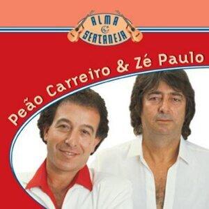 Peão Carreiro E Zé Paulo 歌手頭像