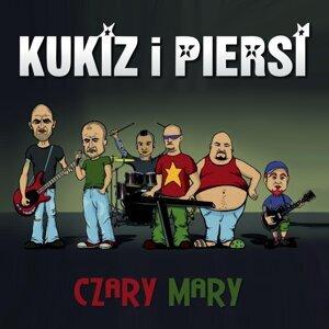 Pawel Kukiz & Piersi 歌手頭像