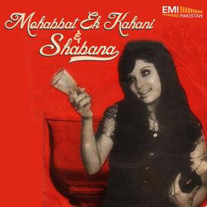Nahid Akhtar, Mehdi Hassan 歌手頭像