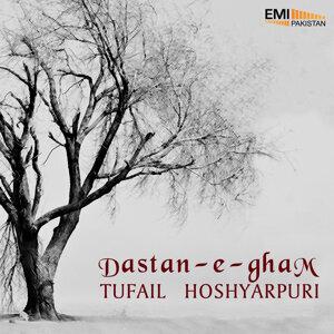 Tufail Hoshyarpuri 歌手頭像