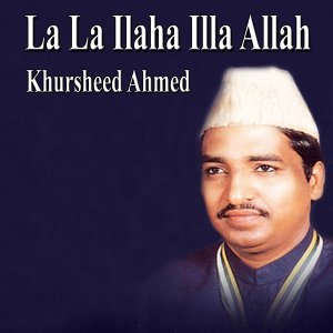 Khursheed Ahmed 歌手頭像