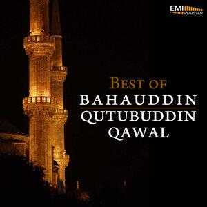 Qutubuddin Qawal, Bahauddin 歌手頭像