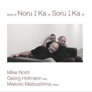 Mike Nord, Georg Hofmann, Makoto Matsushima 歌手頭像