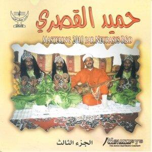 Hamid El Kasri 歌手頭像