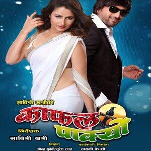 Bikash Chaudhary 歌手頭像