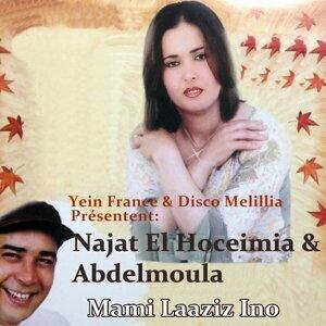 Najat El Hoceimia 歌手頭像