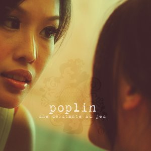 Poplin 歌手頭像
