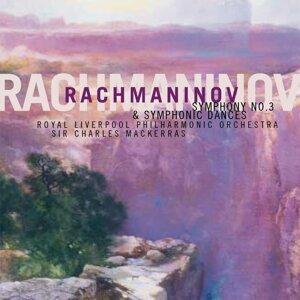 Sir Charles Mackerras/Royal Liverpool Philharmonic Orchestra 歌手頭像