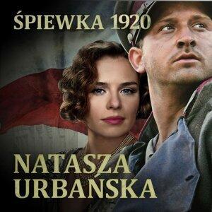 Natasza Urbanska 歌手頭像