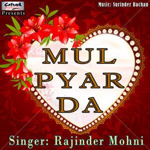 Rajinder Mohni 歌手頭像