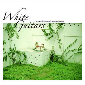 White Guitars (出戀情人 純愛吉他情歌輯) 歌手頭像