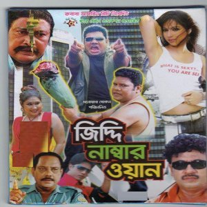 Endrew Kishore, Konok Chapa, Ayub Bachchu, Sharmin Koli, Amjad Hasan 歌手頭像