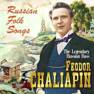 Feodor Chalyapin 歌手頭像