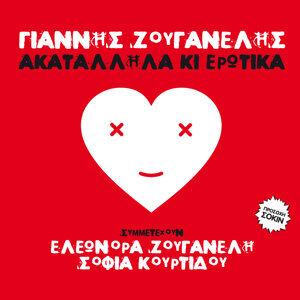 Giannis Zouganelis 歌手頭像