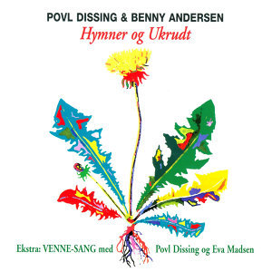 Povl Dissing & Benny Andersen 歌手頭像