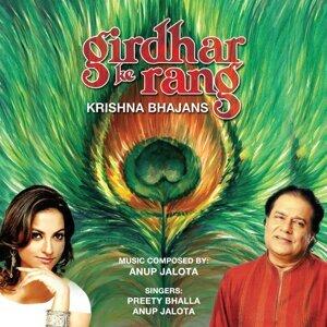 Preety Bhalla & Anup Jalota 歌手頭像