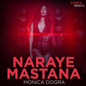 Monica Dogra 歌手頭像