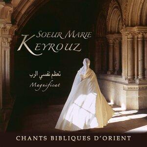 Sister Marie Keyrouz 歌手頭像