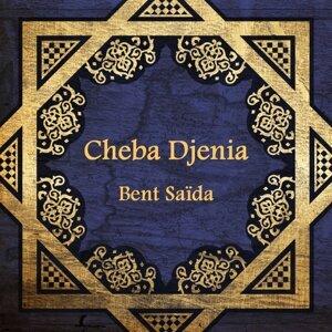 Cheba Djenia 歌手頭像