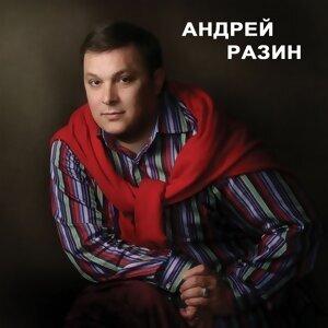 Andrey Razin 歌手頭像