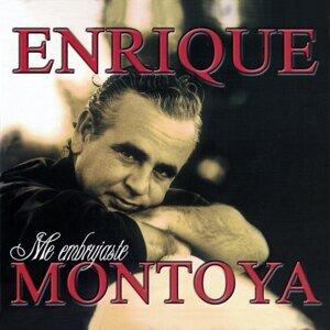 Enrique Montoya Candela 歌手頭像
