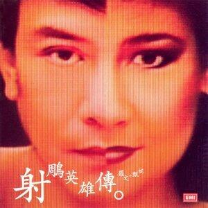 Roman Tam/Jenny Tseng 歌手頭像
