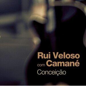 Rui Veloso feat.Camané 歌手頭像