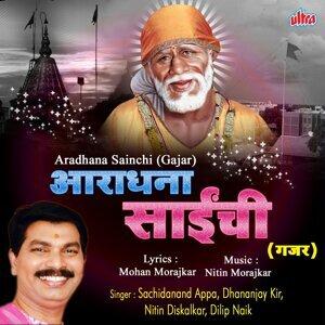 Sachidanand Appa, Nitin Diskalkar, Dilip Naik, Dhananjay Kir 歌手頭像